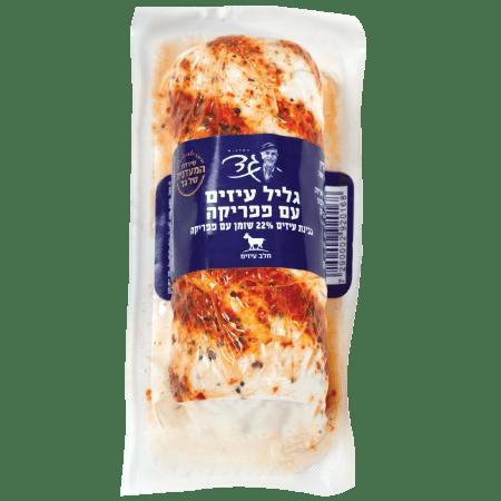 גליל גבינת עיזים פפריקה