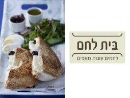 מנות של מסעדת בית לחם לפסטיבל גד מורנינג טוסט של מחלבות גד
