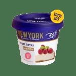 גבינת שמנת ניו יורק 30% לאפייה מתוקה